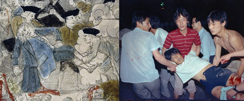 The connection between the Boston Massacre and the Tiananmen Massacre, and the lessons that comparison offers, are suggested by these images.